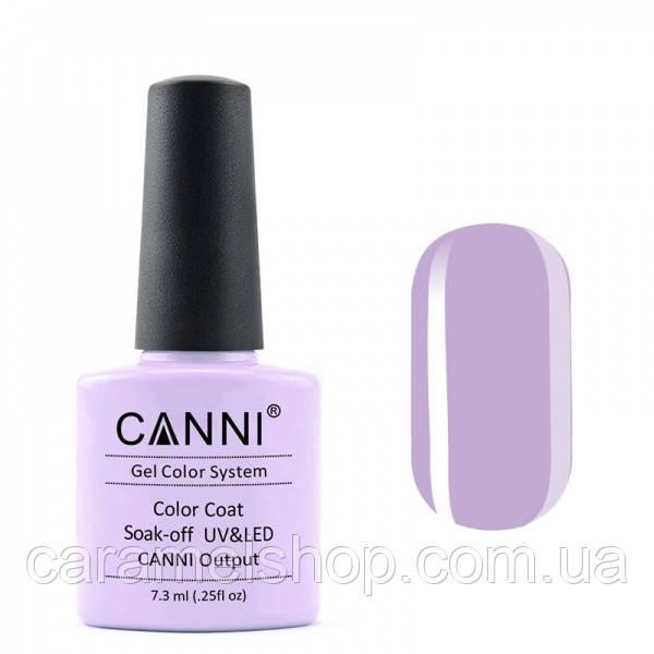 Гель-лак CANNI 069 серо-аметистовый, 7,3 ml