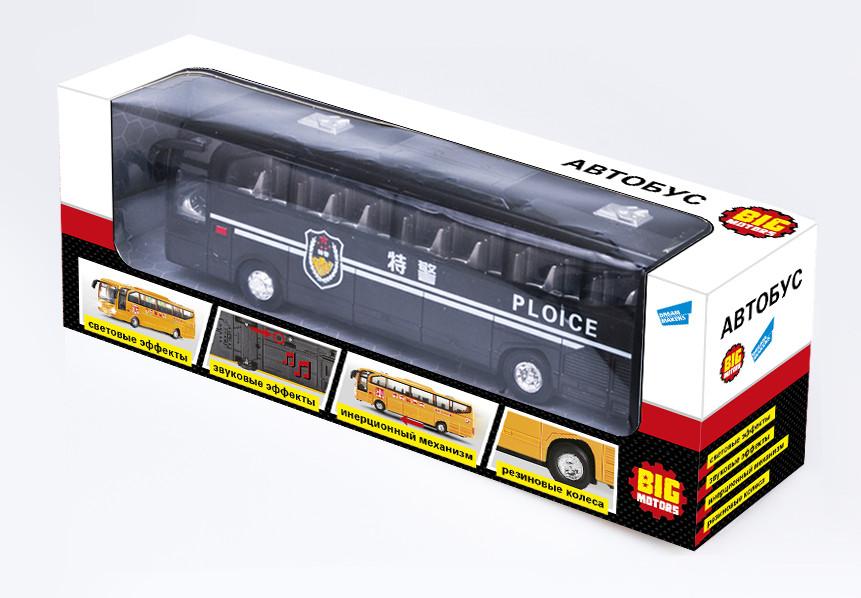 Автобус C1911