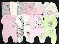 Набор одежды в роддом для новорожденной девочки (56 см)