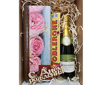 Подарок на день рождение, на 8 марта, на день Святого Валентина