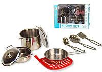 Детский игровой набор металлической посуды