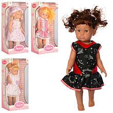 Лялька велика 42см арт 66812