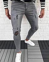 Джинсы мужские серые рваные узкие Slim Fit