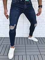 Джинсы мужские потертые узкие скинни с дырками на коленях