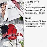 Женский батник, турецкая трехнить на флисе, р-р 42-44; 46-48 (пудровый), фото 2