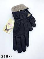 Мужские перчатки HOLMS. Кожа оленя. Подкладка - шерсть.
