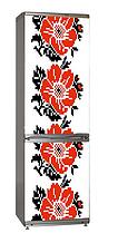 Наклейка на холодильник Вінілова плівка Німеччина Вишиванка