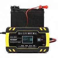 Зарядное устройство Foxsur 8A 12-24V для автомобиля