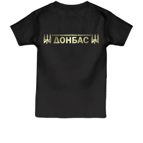Детская футболка с эмблемой батальона Донбасс (2)