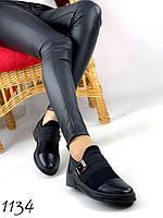 Женские туфли кожаные осенние, женские ботинки натуральная кожа 37,39 размер