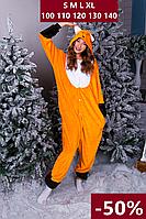 Кигуруми лиса лисичка для взрослых и детей пижама, мальчиков и девочек, пижамы кигуруми для девушек