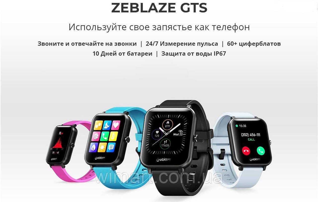 Смарт-часы Zeblaze GTS с возможностью совершать звонки.