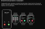 Смарт-часы Zeblaze GTS с возможностью совершать звонки., фото 8