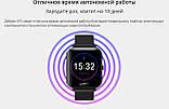 Смарт-часы Zeblaze GTS с возможностью совершать звонки., фото 9