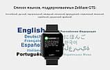 Смарт-часы Zeblaze GTS с возможностью совершать звонки., фото 3