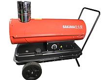 Дизельна теплова гармата Sakuma SGO-20C (20 кВт)