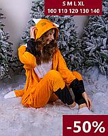 Кигуруми детская лиса лисичка для взрослых и детей пижама, мальчиков и девочек, пижамы кигуруми для девушек