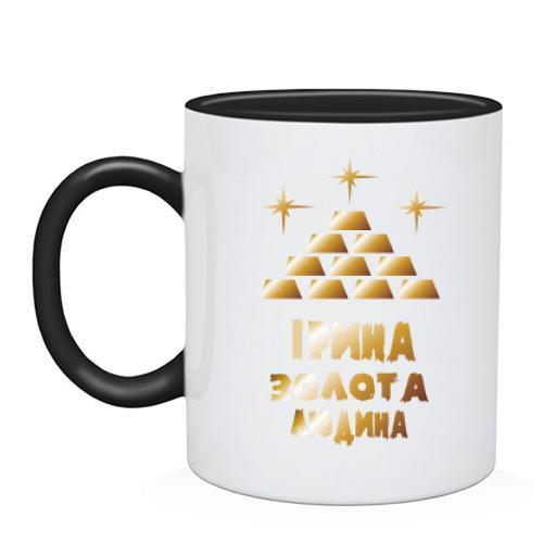 "Чашка з написом ""Ірина - золота людина"""