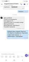 Скинали с изображением еды - монтаж фартука  в городе Каменское Днепропетровская область 2