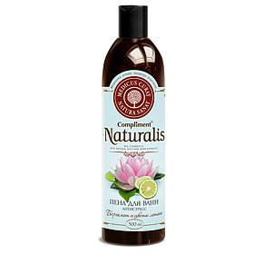 Піна для ванн антистрес «Бергамот, квіти лотоса» Compliment Naturalis 500 мл.