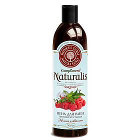 Піна для ванн противопростудная «Малина і евкаліпт» Compliment Naturalis 500 мл.