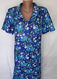 Летний халат с коротким рукавом 50 размер Синие маки, фото 3