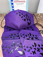 Маски фиолетовые с бабочками