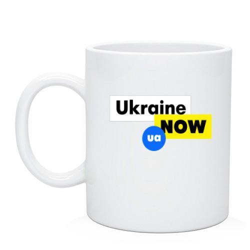 Чашка Ukraine NOW UA