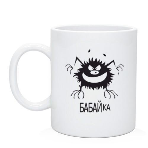 Чашка Бабайка