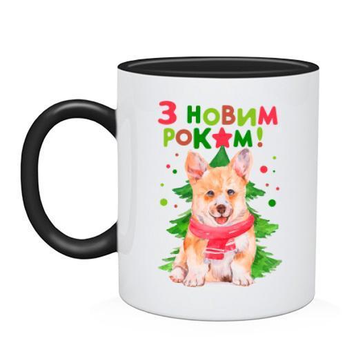 Чашка з Корги і написом З Новим Роком!