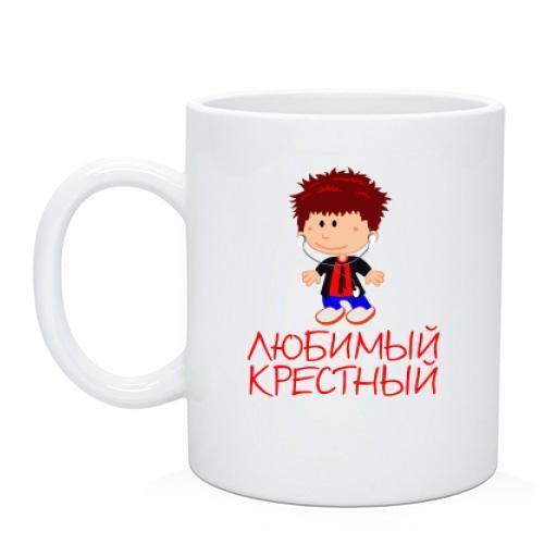 Чашка Улюблений хресний