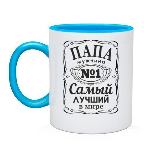 Чашка Папа-мужчина №1