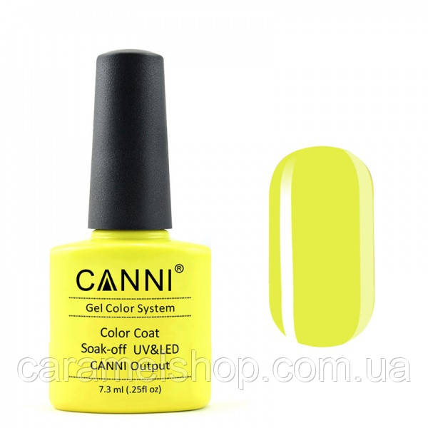 Гель-лак CANNI 140 яркий желто-лимонный, 7,3 ml