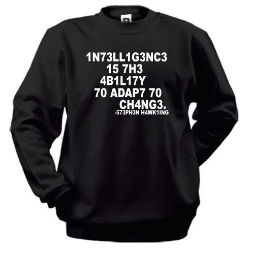 Свитшот Intelligence is the ability to change