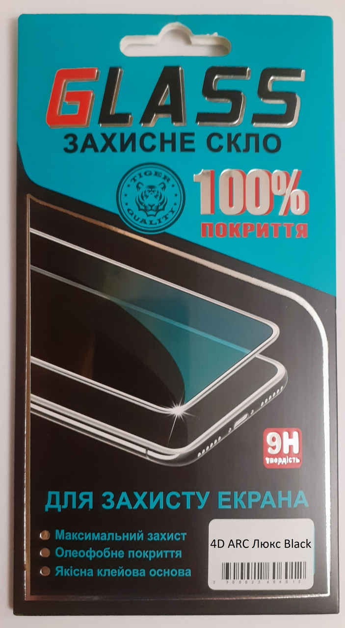 Захисне скло 4D ARC для Samsung A01 A015 чорне, F4005.1