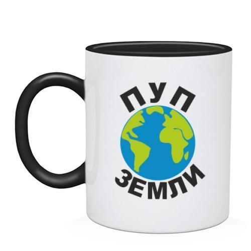 Чашка Пуп земли