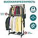 Телескопическая стойка-вешалка для одежды и обуви в гардеробную Double Pole Clothes Horse Mini, фото 3