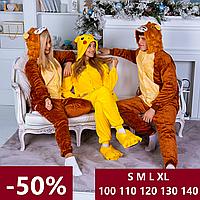 Кигуруми лев для детей пижама, мальчиков и девочек, теплые пижамы кигуруми оранжевый