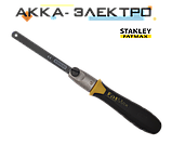 Мини-ножовка универсальная Stanley FatMax (0-20-220), фото 2