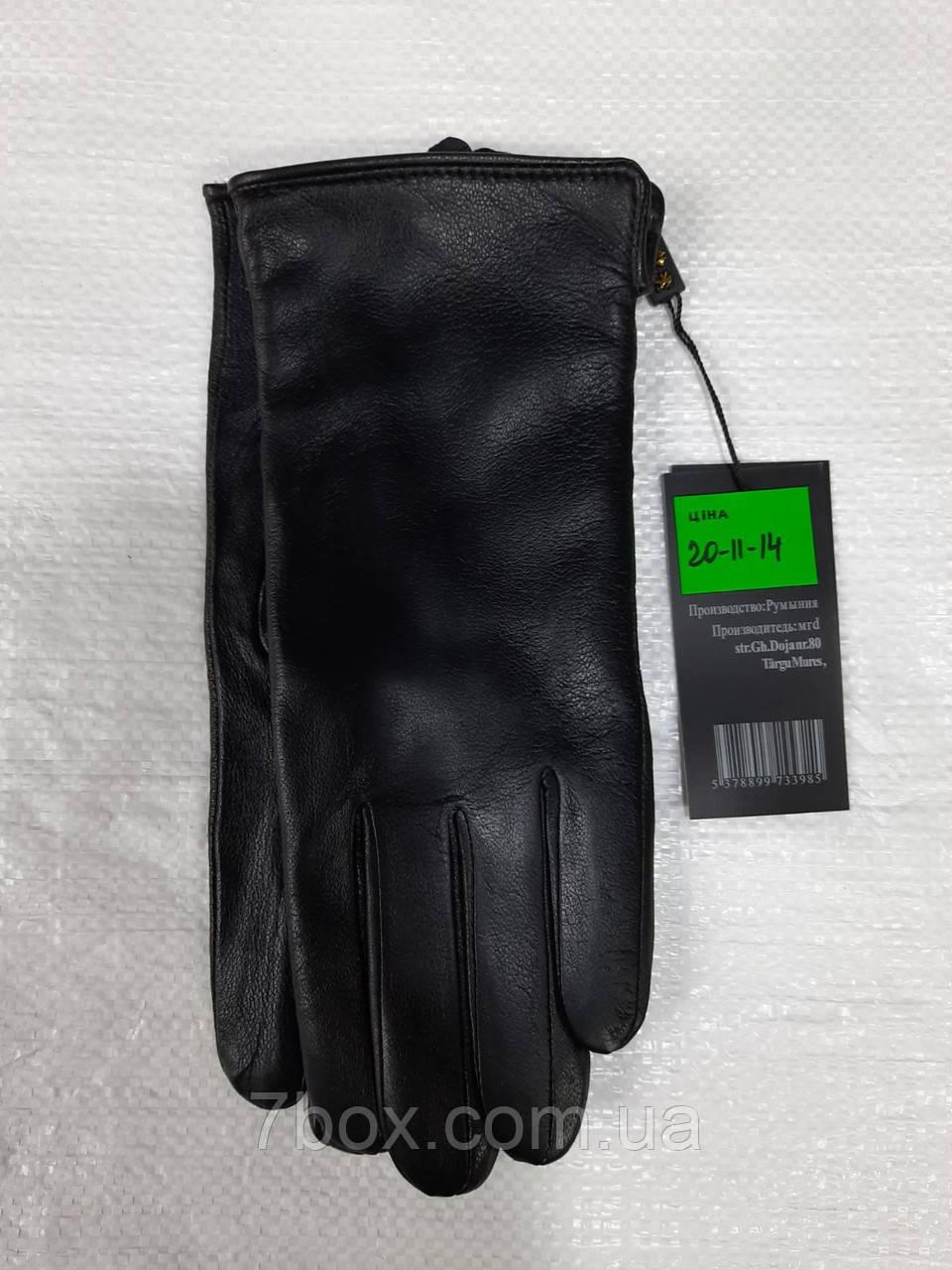 Перчатки женские Кожа плюшевая махра Оптом 10 шт рр. 6.5-8.5 Черные