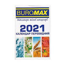 Перекидной календарь ВМ-2104, 2021г.