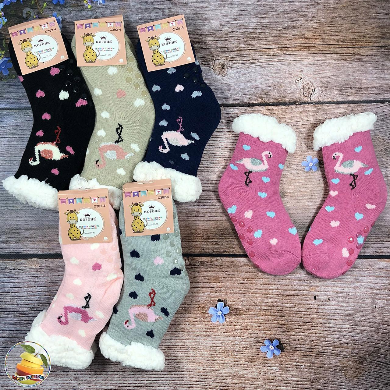 Щільні вовняні шкарпетки з гальмами Розмір: 27 - 30 і 32-35 см (20933)