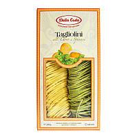 Макарони DALLA COSTA Tagliolini з яйцем и шпинатом 250 г 10 шт / ящ 2234