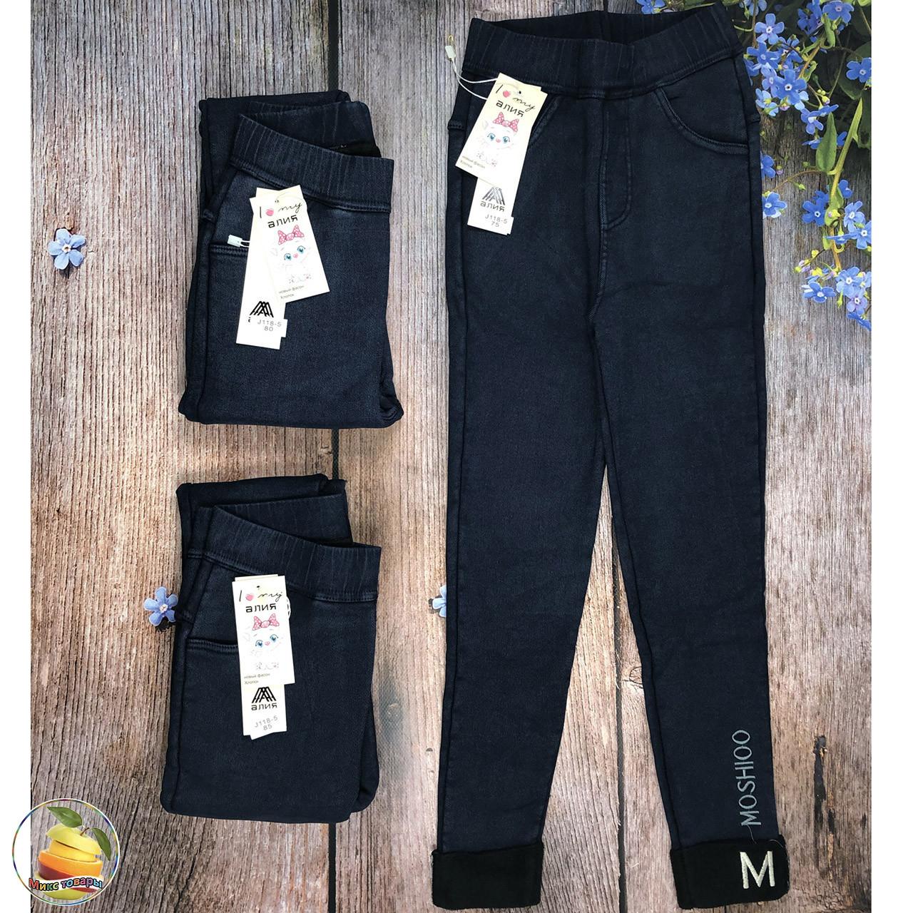 Сині джинси на травичці для дівчинки Розміри: 7-8 та 9-10 років (20935-1)