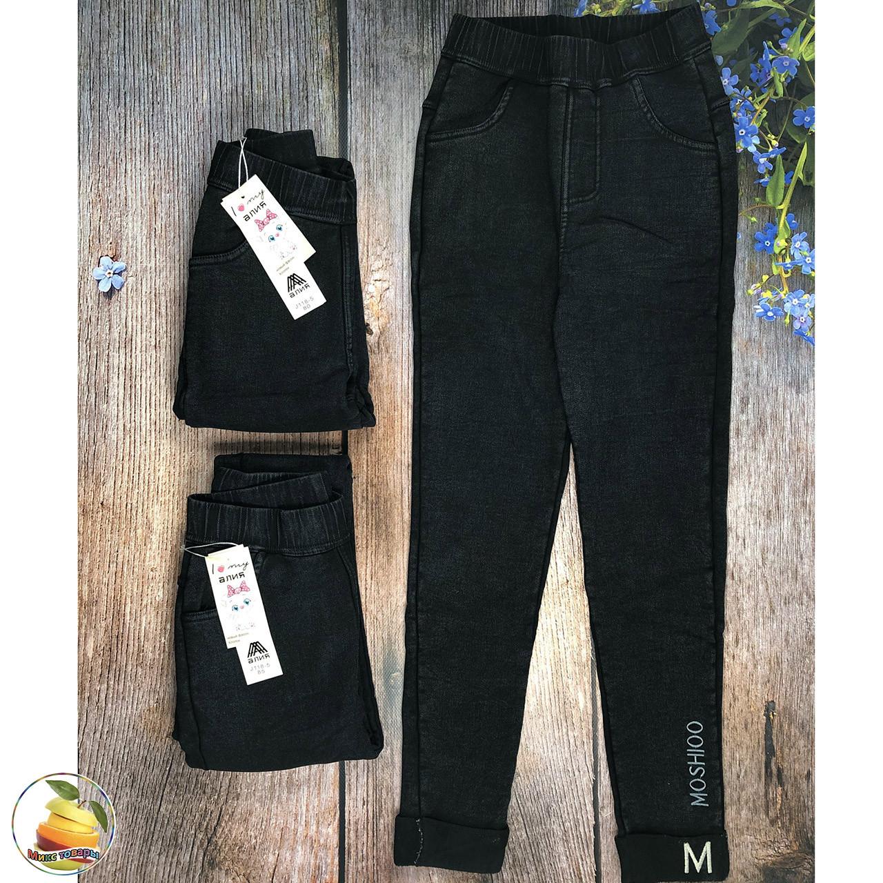Чёрные джинсы на травке для девочки Размеры: 7-8,8-9,9-10 лет (20935-2)