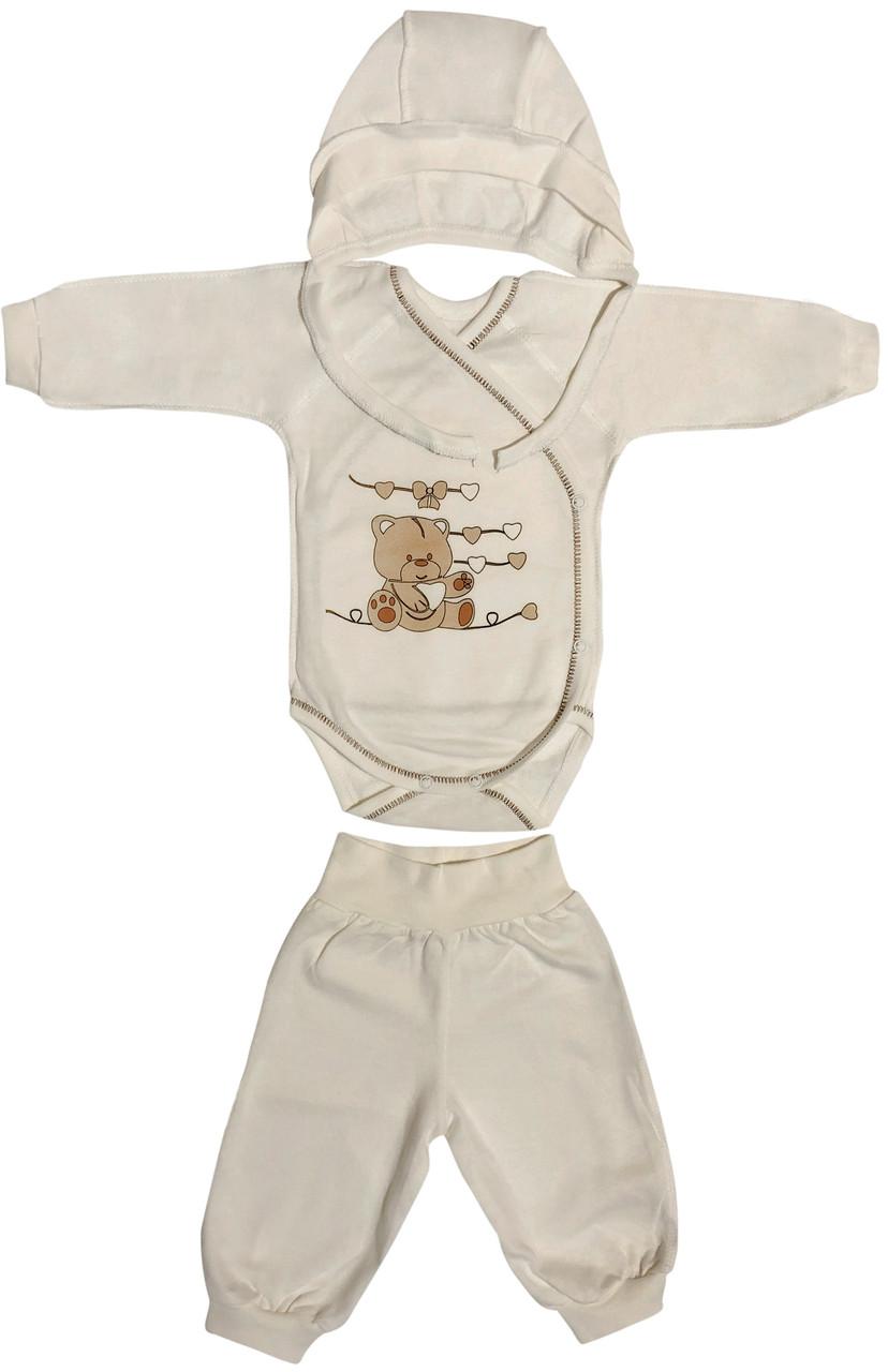 Тёплый костюм с начёсом для новорожденных рост 62 2-3 мес на мальчика девочку комплект детский футер молочный
