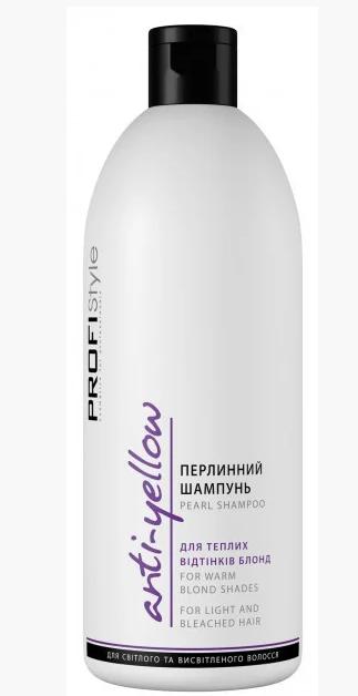 """Шампунь PROFIStyle """"Жемчужный"""" для теплых оттенков, 500г."""