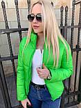Качественная женская теплая куртка! Утеплена силиконом. Размеры: 42, 44, 46, фото 6
