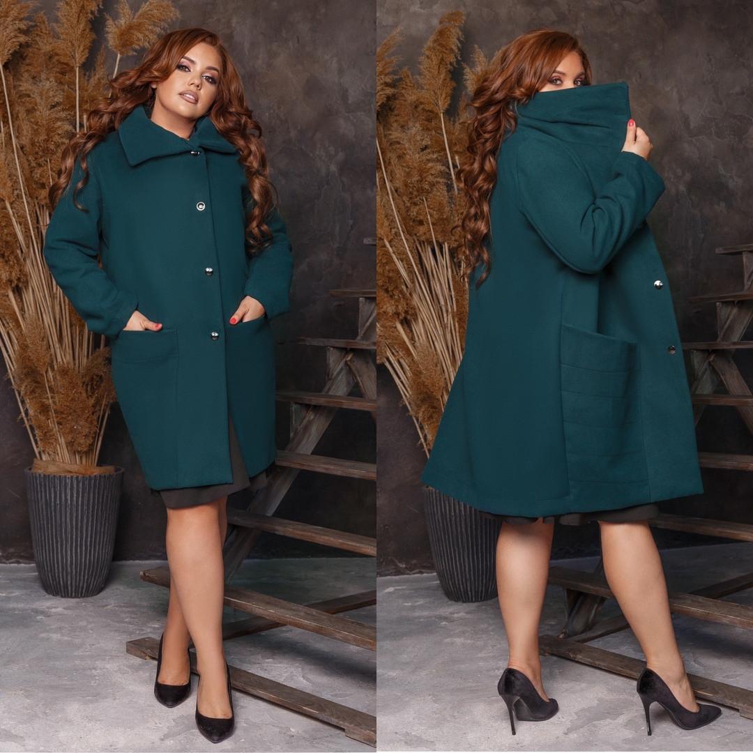 Женское пальто,Ткань: кашемир,на пуговицах, с карманами длинное(48-62)