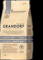Grandorf (Грандорф) Rabbit & Rice Adult Sterilized сухой корм для стерилизованных кошек с кроликом, 2 кг